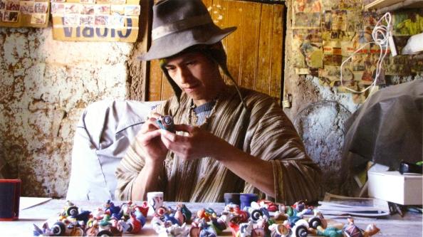 Peru_VictorHuamanGutierrez_ArtistPortait